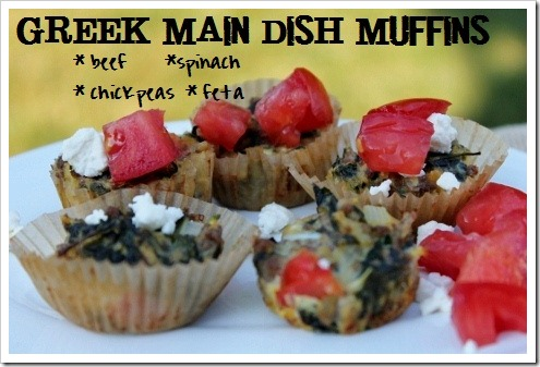 Greek Chickpea-Meat Muffins