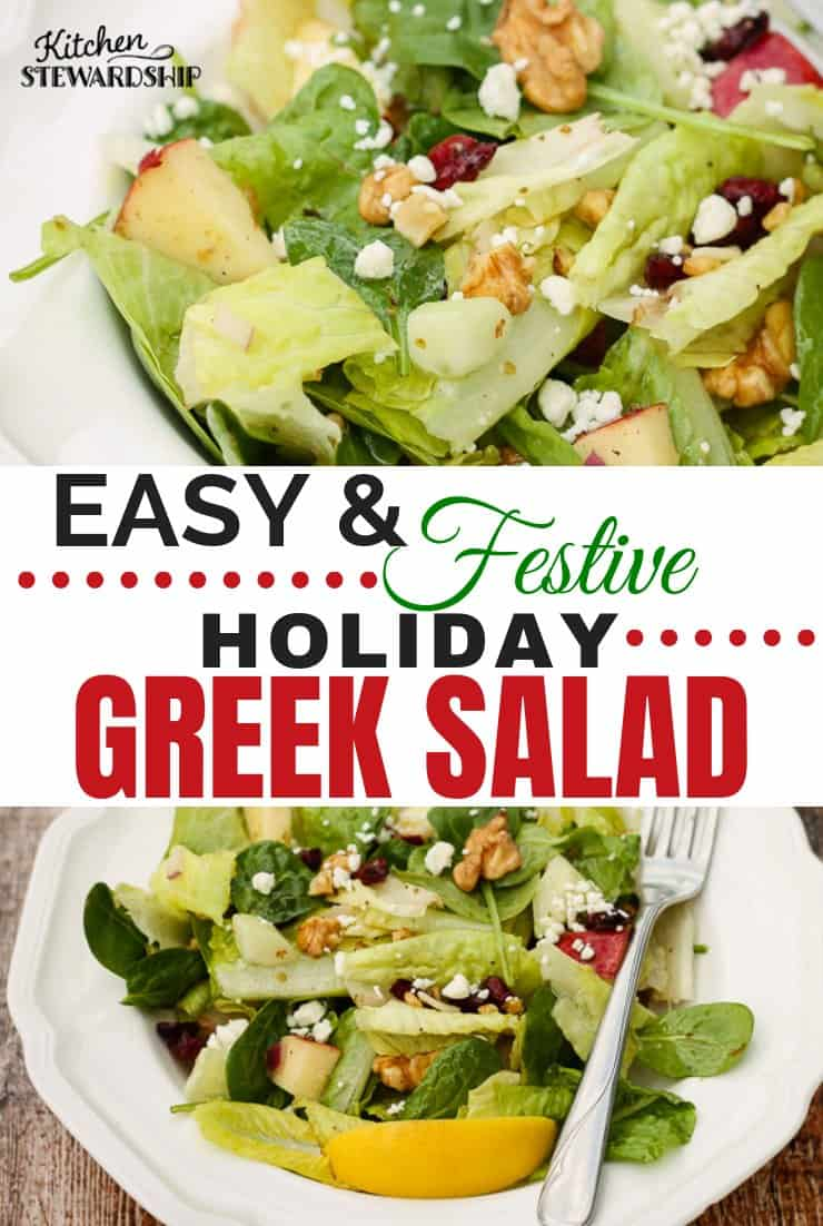 Easy and festive holiday Greek salad
